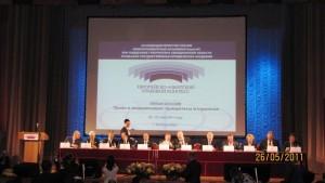 Юристы консультации активно участвовали в V сессии Европейско-Азиатского правового конгресса в Екатеринбурге.
