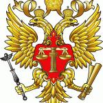 Commercial Procedure Code of the Russian Federation (Арбитражный процессуальный кодекс Российской Федерации)