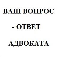 Что положено при увольнении из МЧС России? Жилищный сертификат или квартира?
