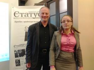 В Екатеринбурге состоялся семинар для юристов, посвященный вопросам PR-сопровождения деятельности юридических компаний.