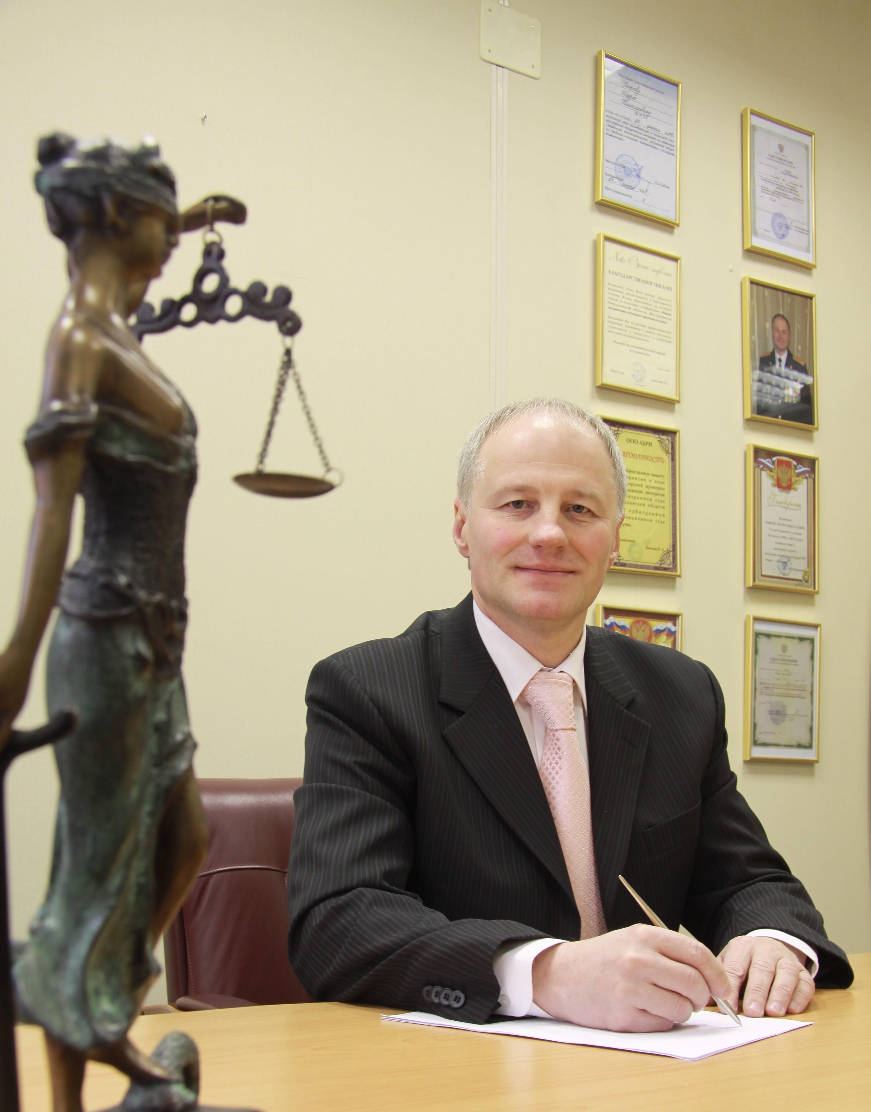 Адвокат екатеринбурга цены