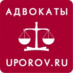 Удовлетворены  исковые требования о взыскании пени за просрочку платежей, в апелляционной инстанции, было утверждено мировое соглашение по делу.
