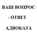 Как получить справку о несудимости в Екатеринбурге, находясь за границей.