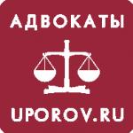 22 февраля 2013 года в помещении УСКА состоялась пресс-конференция по теме «Понесет ли уголовную ответственность челябинский депутат?».