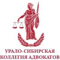 Благодаря работе адвокатов УСКА, майор ФСИН после увольнения со службы, наконец то будет обеспечен жильем!