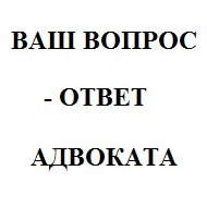Что делать, если должен около миллиона рублей 3 разным банкам?