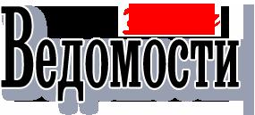 """Газета """"ВЕДОМОСТИ Урал"""" опубликовало мнение адвоката Упорова И.Н. по проигранному суду мэром Екатеринбурга 9 октября 2013 года."""