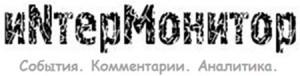 Мнение екатеринбургского адвоката Упорова про мэрство Ройзмана, опубликовано в Интермониторе.