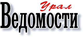 Газета Ведомости Урала опубликовала скандальную статью, чем же закончится дело об убийстве фотомодели?
