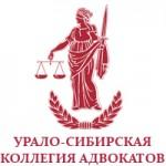 Иной взгляд на ст. 228 УК РФ. «Судить нельзя, помиловать». А куда бы вы поставили запятую?