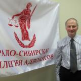 Состоялся приговор по резонансному разбойному нападению в отношении предпринимателя по ч. 3 ст. 162 УК Российской Федерации.