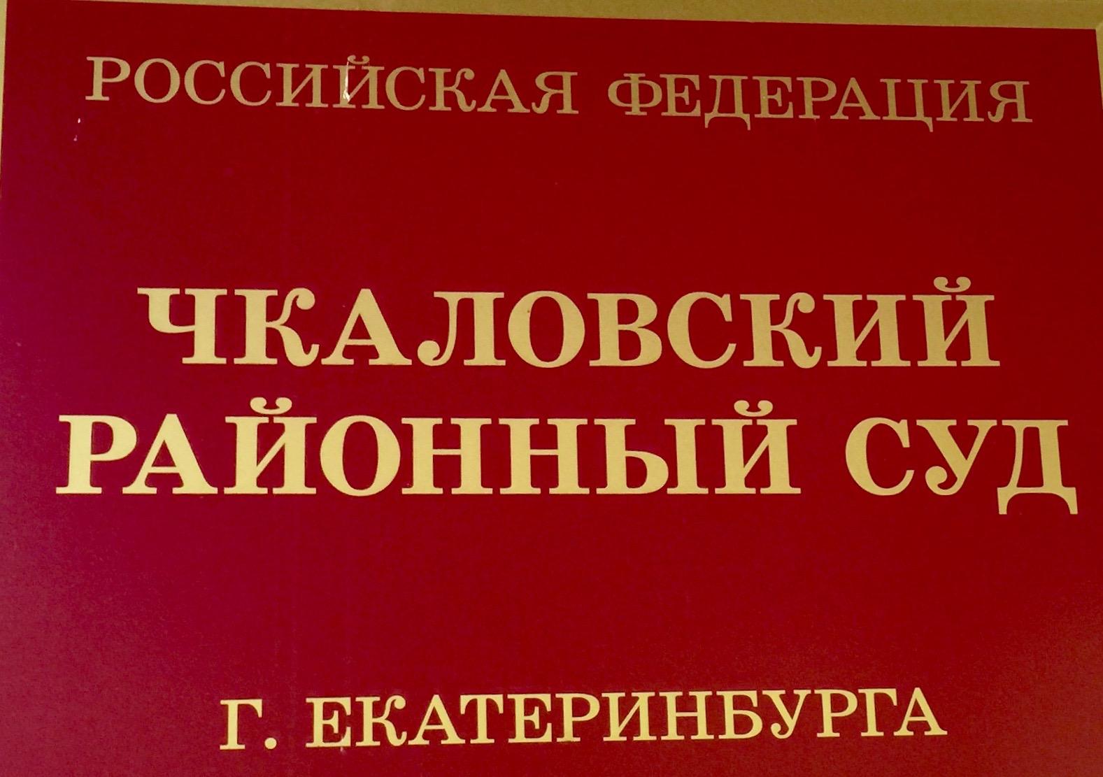 Адвокатская победа по ч. 2 ст. 228 УК РФ: 3 (три) года условно. Первый эксклюзив 2016 года.