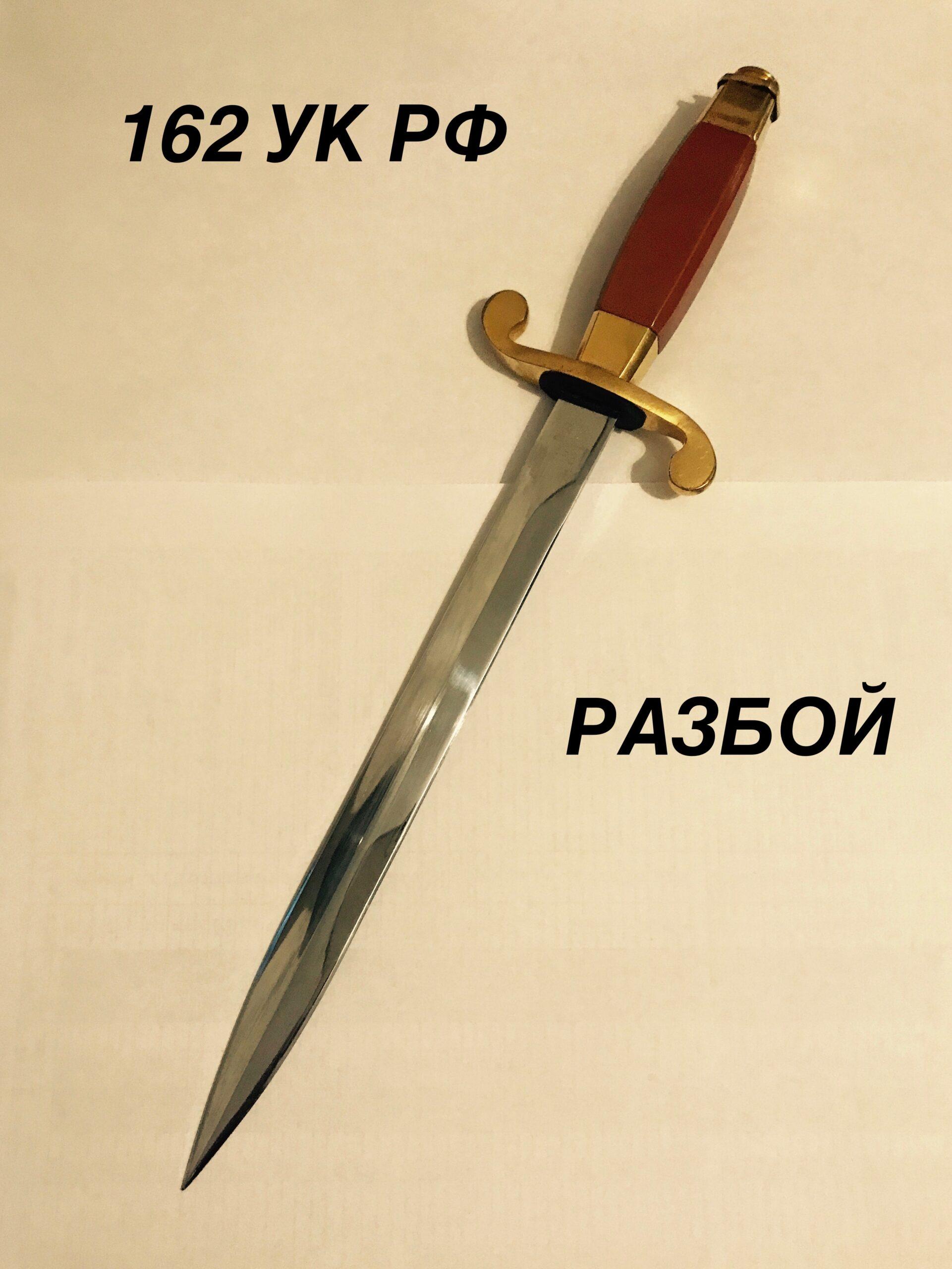 Победа защитника Упорова в деле по разбою с маской и ножом на банк: 3 года условно.