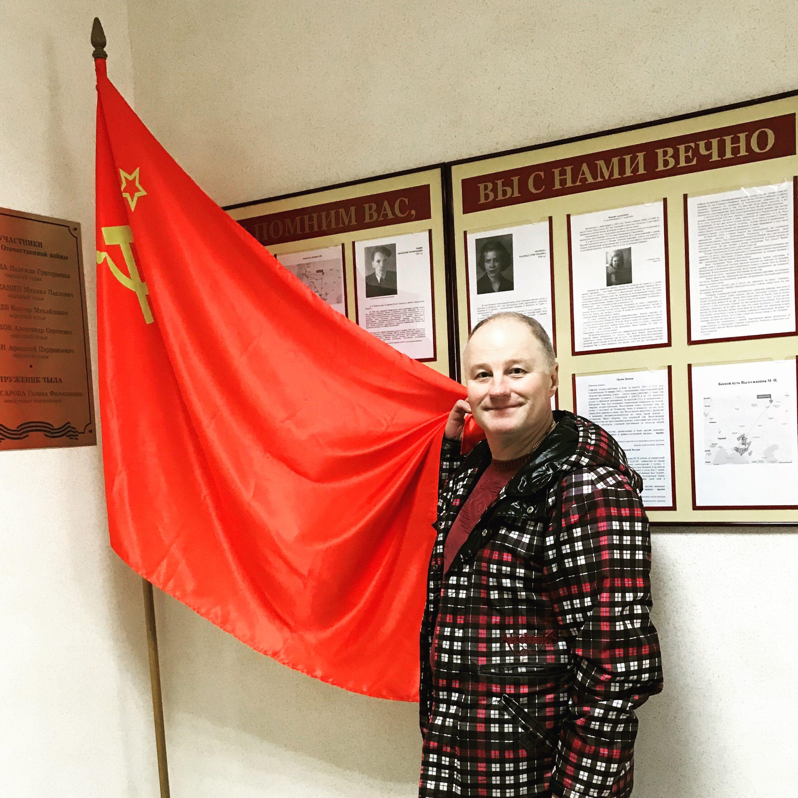 Красный уголок памяти Великой Отечественной войны в суде Свердловской области.