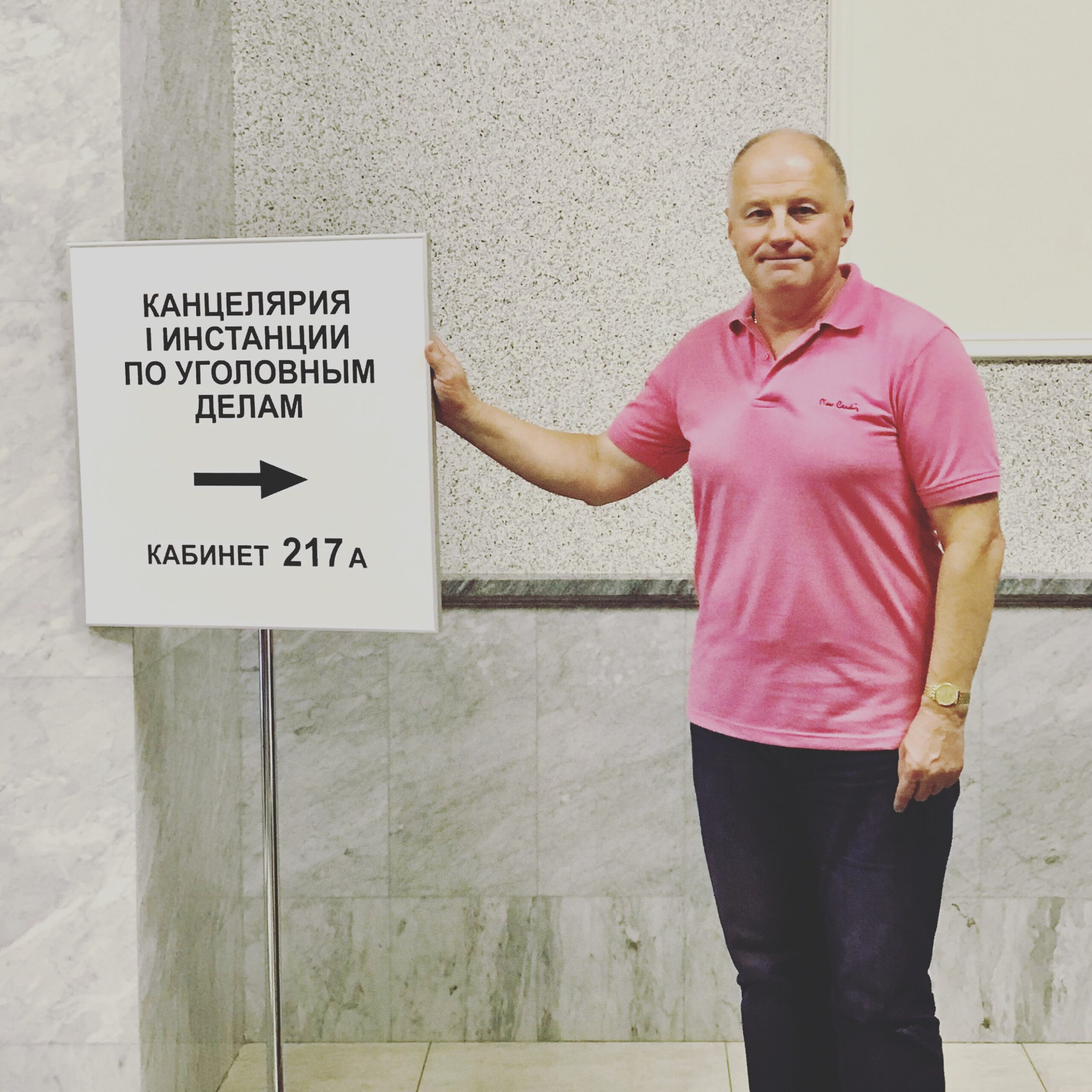 Активная неделя адвоката: поездки в тюрьму Ирбита, колонии ИК-5 Нижнего Тагила, ИК-10 Екатеринбург. Жизнь, продолжается!