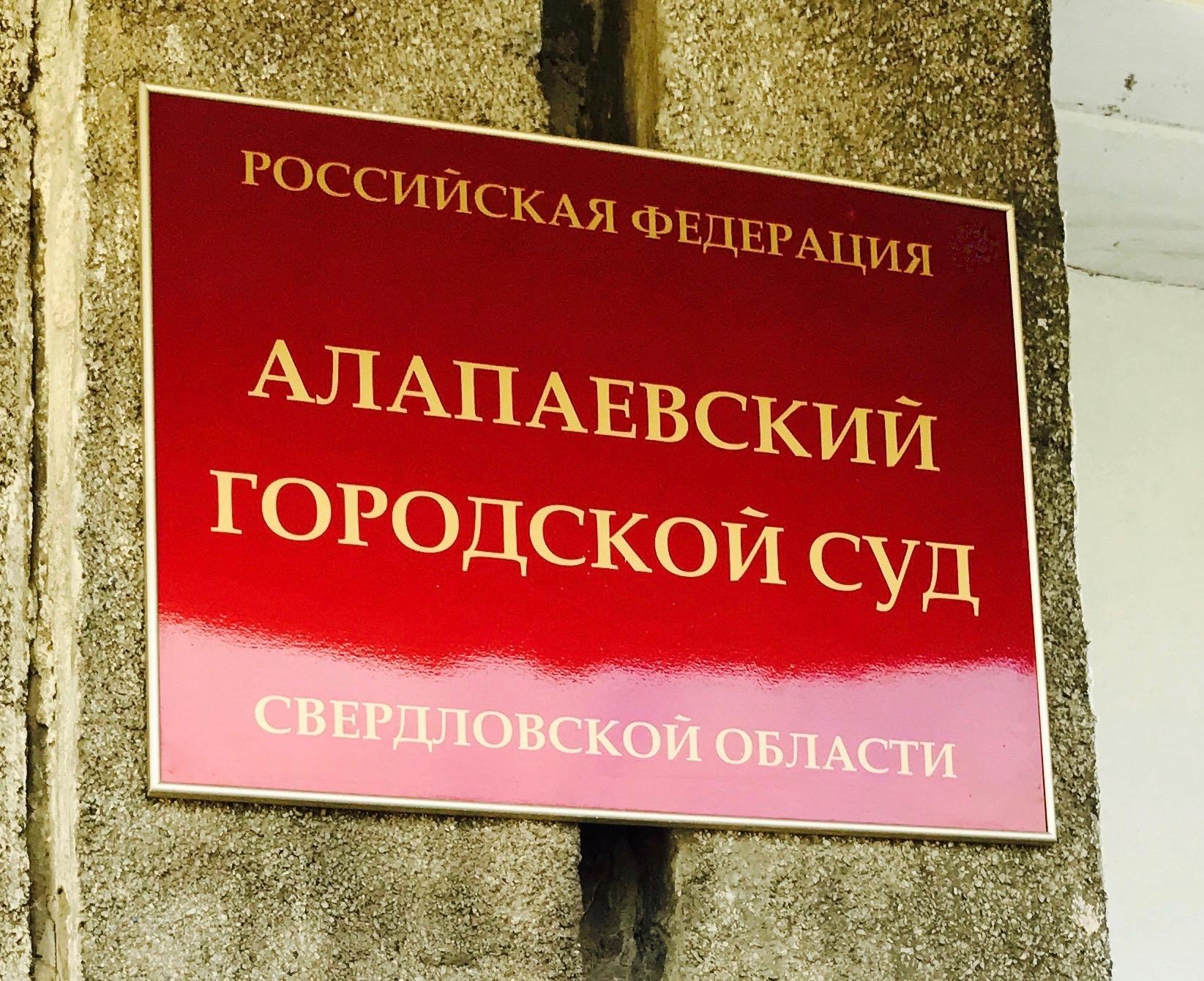 Защищаю клиента в уголовном суде по ст. 159 УК РФ, некому мошенничеству, которого нет. Куда смотрят, правоохранители?!