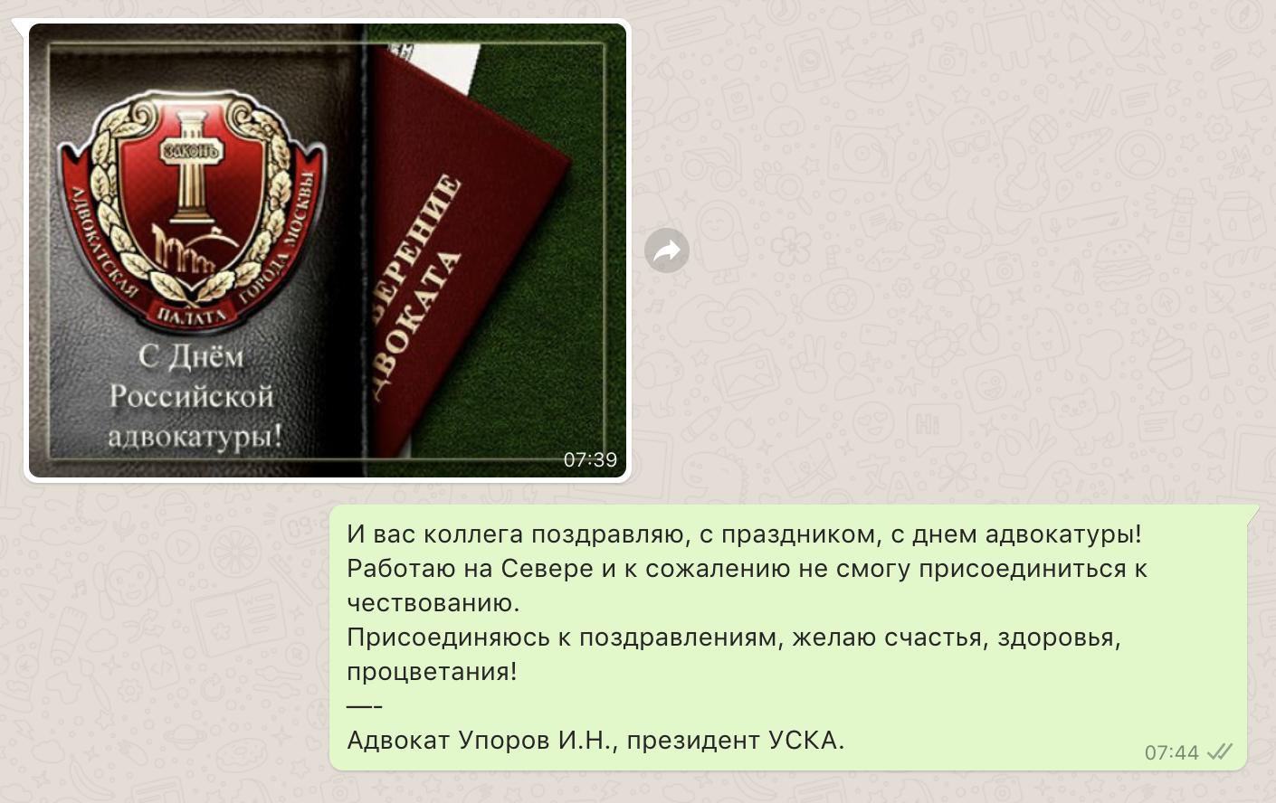 Празднуем - День российской адвокатуры. Всем людям счастья и процветания! ✌️