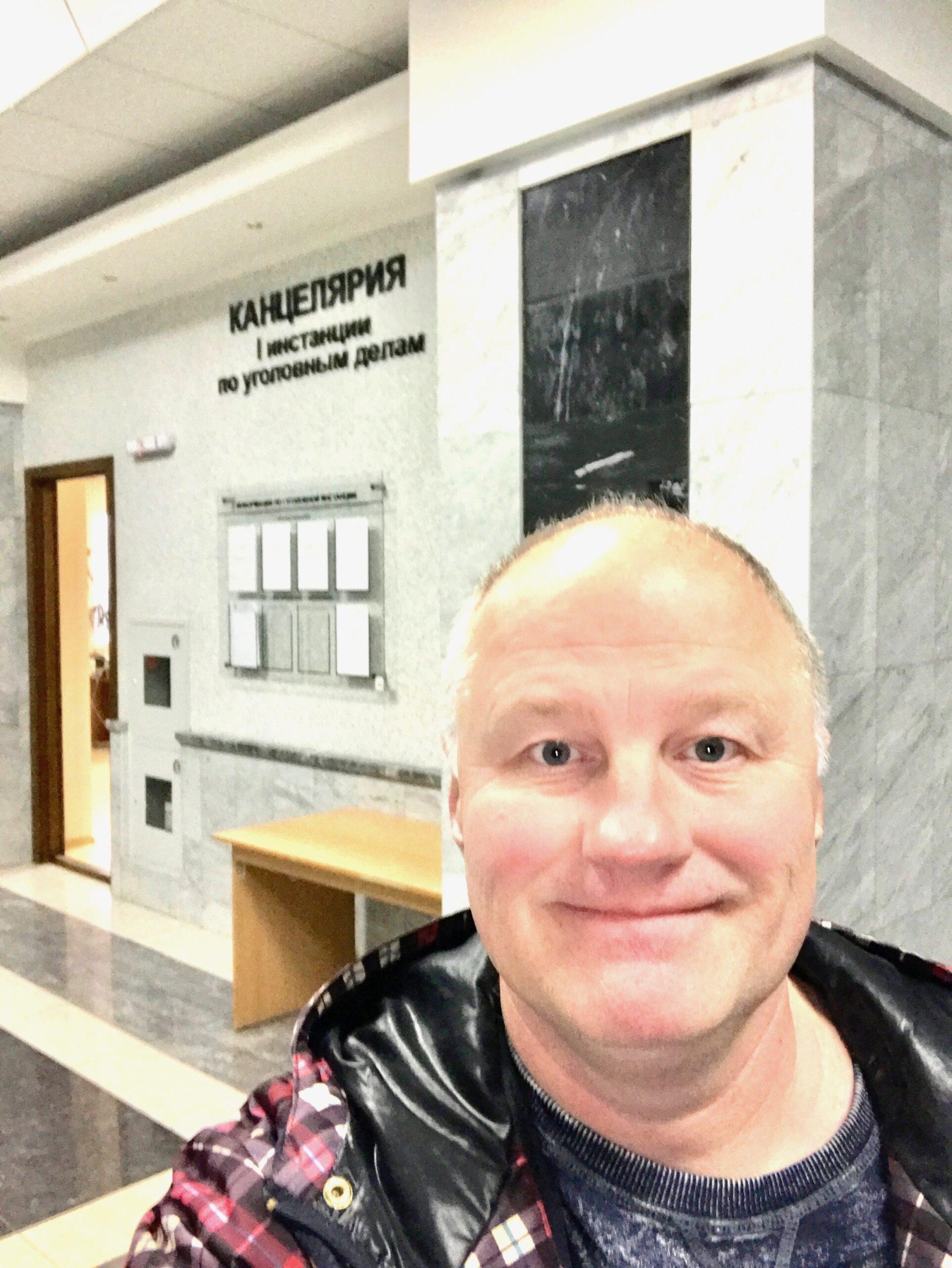 Адвокат работает в Свердловском областном суде. Апелляция, на приговор по мошенничеству ст. 159 УК РФ.