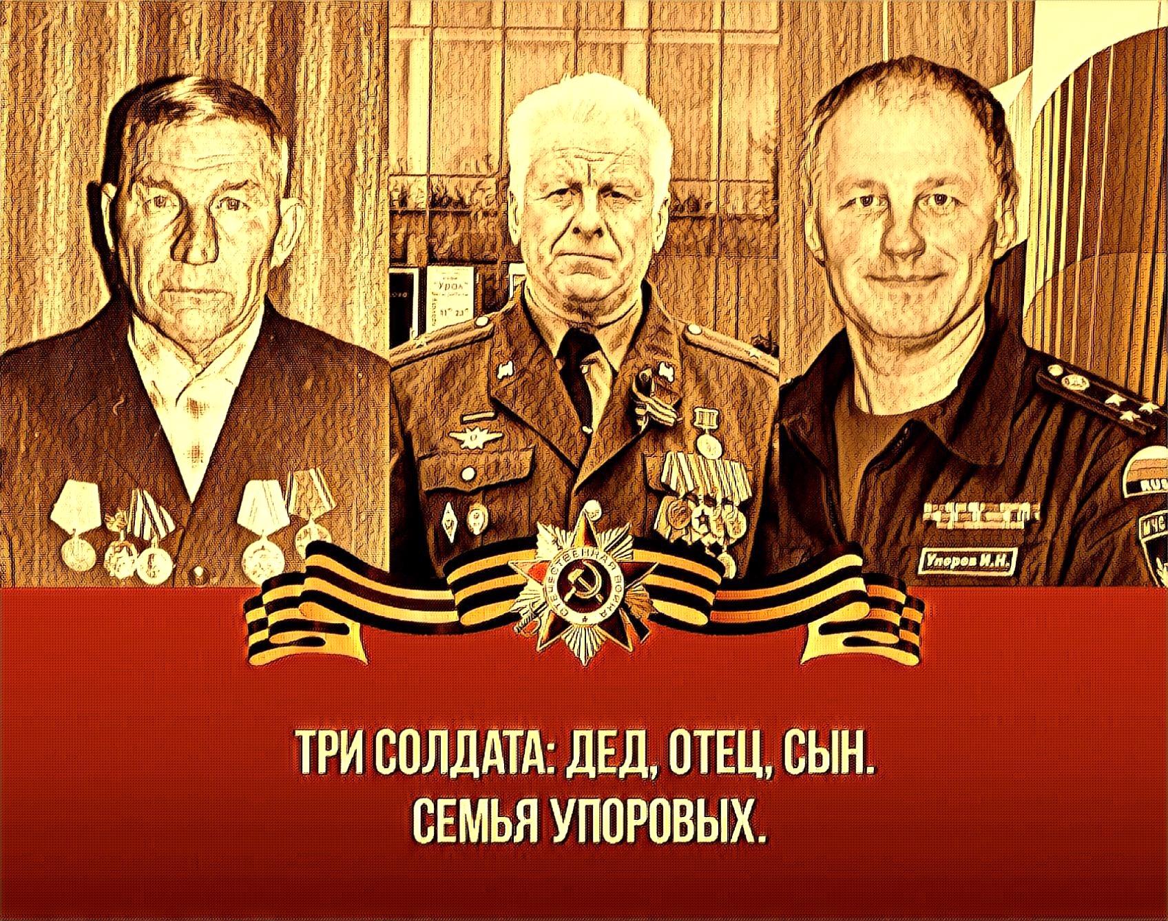 С днем - ПОБЕДЫ! Мы - ПОБЕДИЛИ! Слава советскому народу!