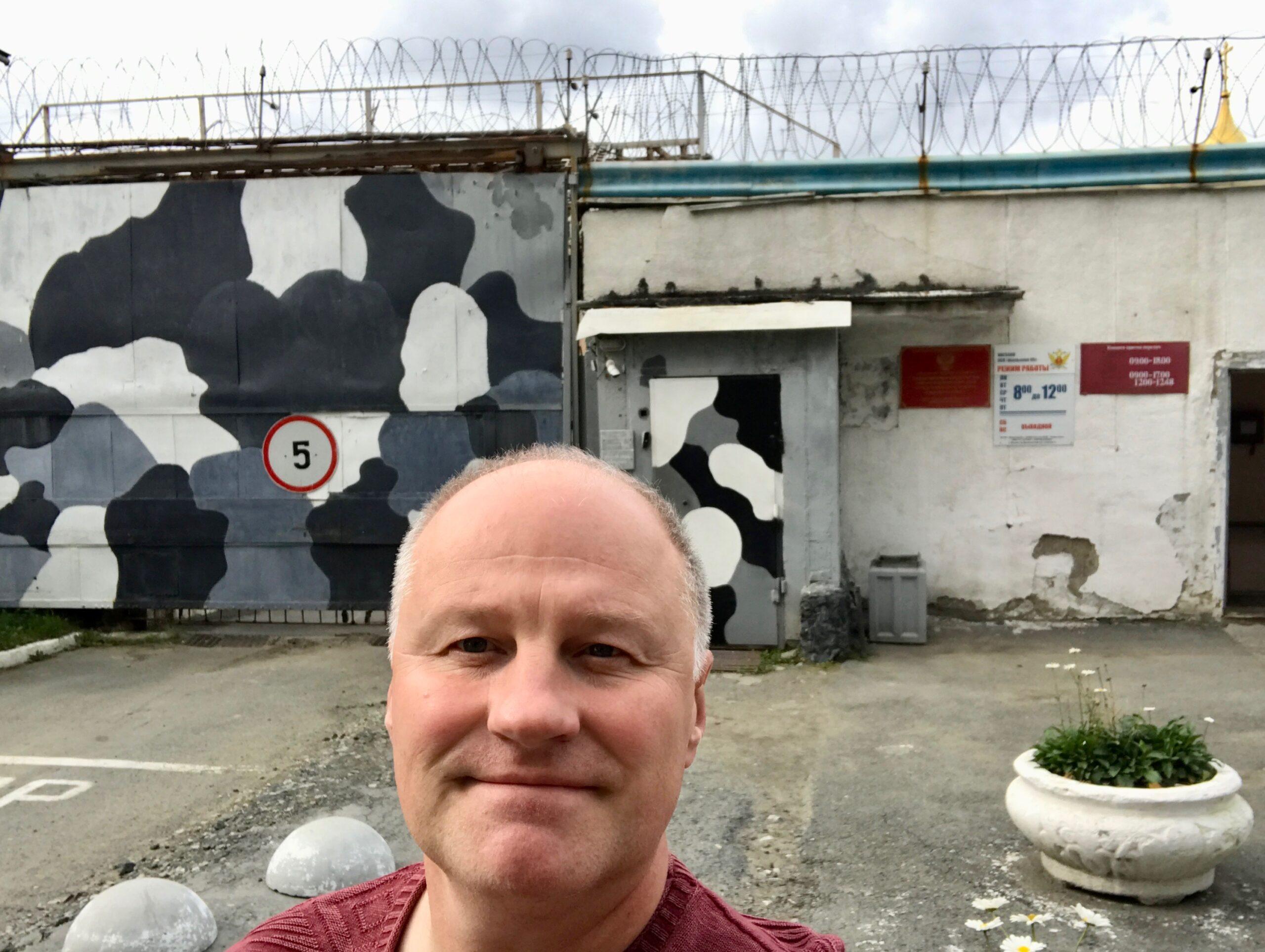 Женская тюрьма Екатеринбурга: убийства, наркотики, проституция, мошенничество, тяжкие телесные повреждения.