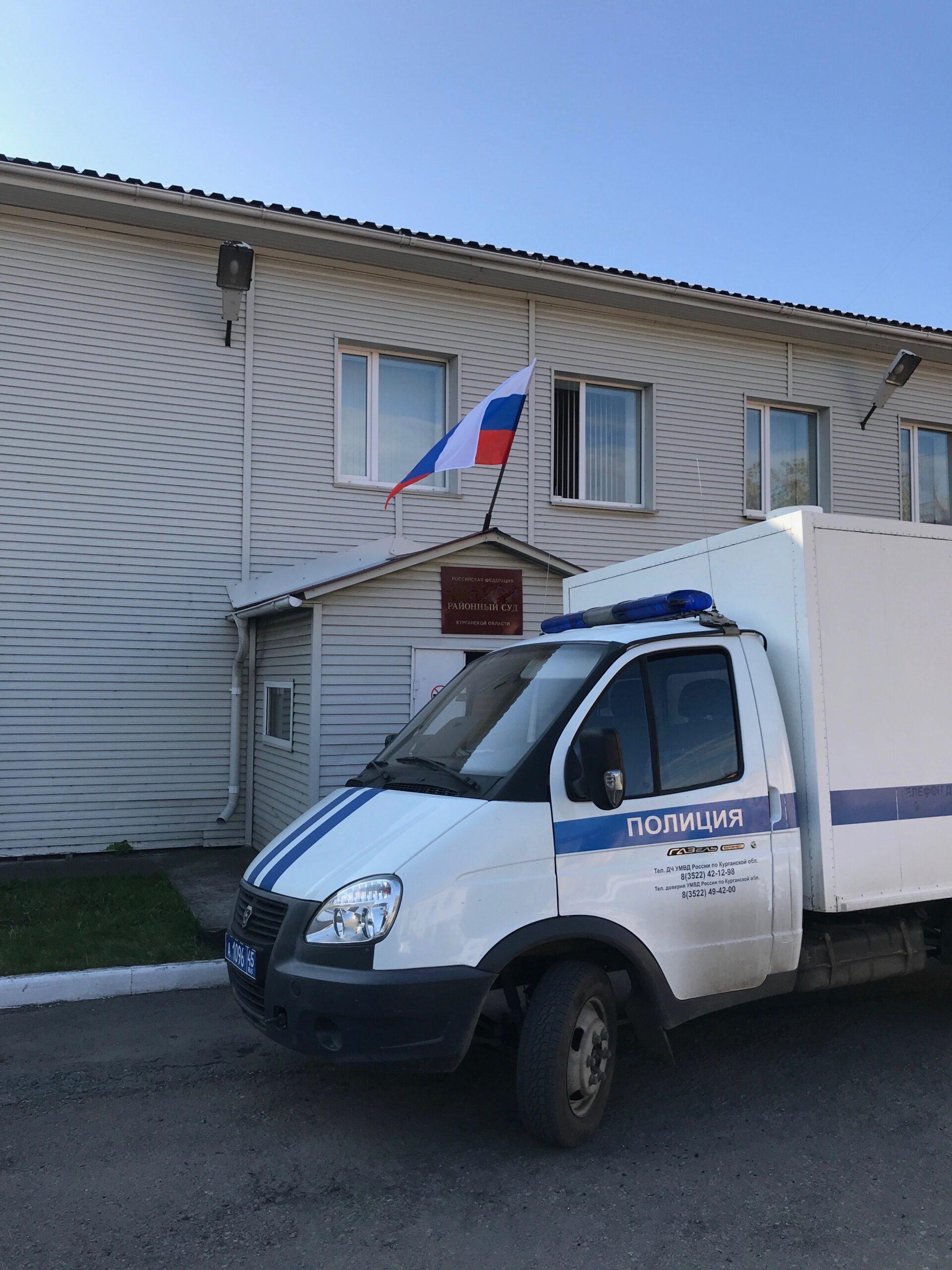 Сумасшедший Traffic скромного адвоката:суд, допрос, Екатеринбург.