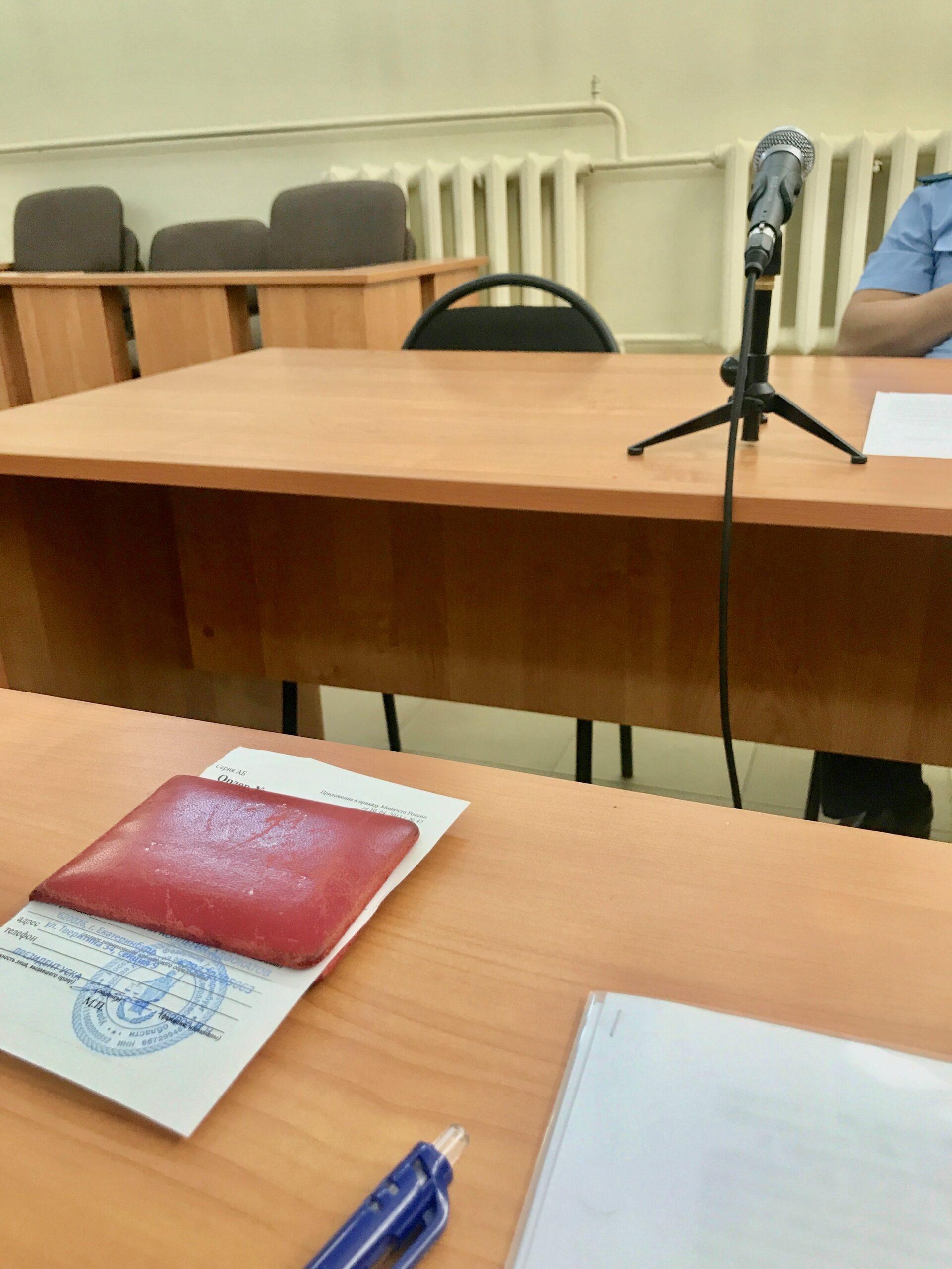 Победа адвоката: суд отказал ФСИН в продлении испытательного срока по условному наказанию. 🔥