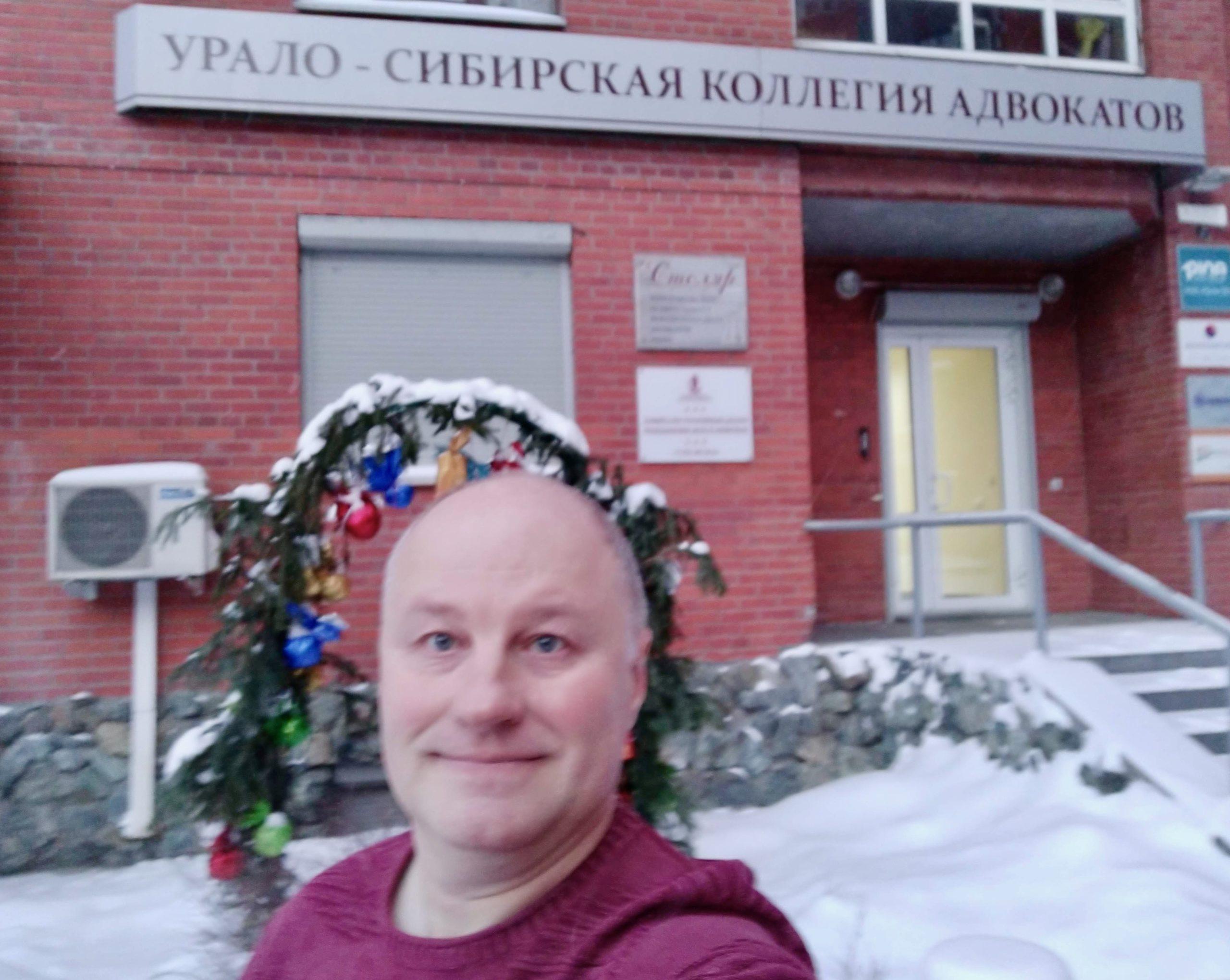 Первые адвокатские консультации в 2020 году в Екатеринбурге проведены. Они не пройдут! 😇