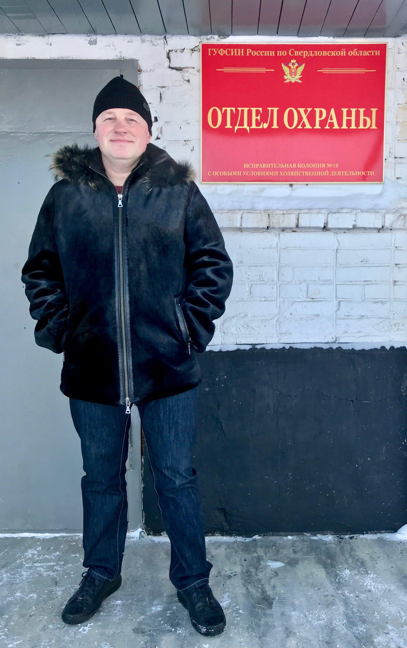 Запах свободы приятен. Адвокат домчал из ИК в Екатеринбург нормального человека.