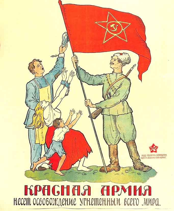 С днем Советской Армии, друзья! Здоровья, счастья, сбытия надежд защитникам нашего отечества.🔥