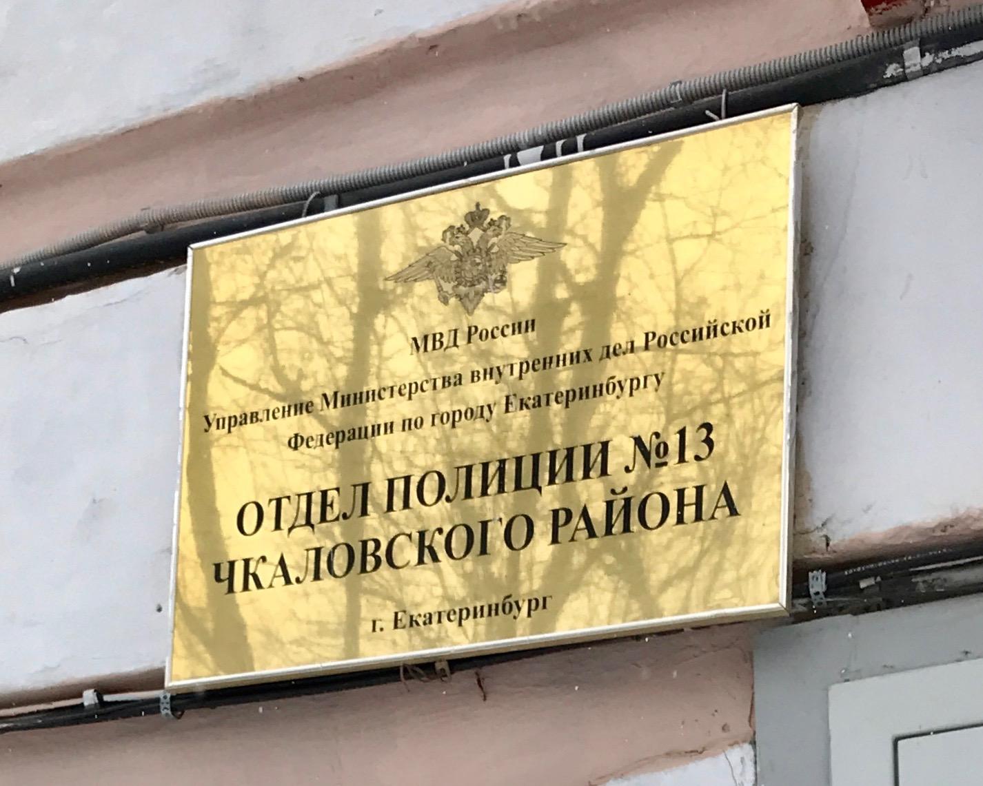 Следователь одного ОП сорвал сегодня выполнение ст. 217 УПК РФ. Уехал в другой отдел полиции, где адвокат поработал по наркотикам.