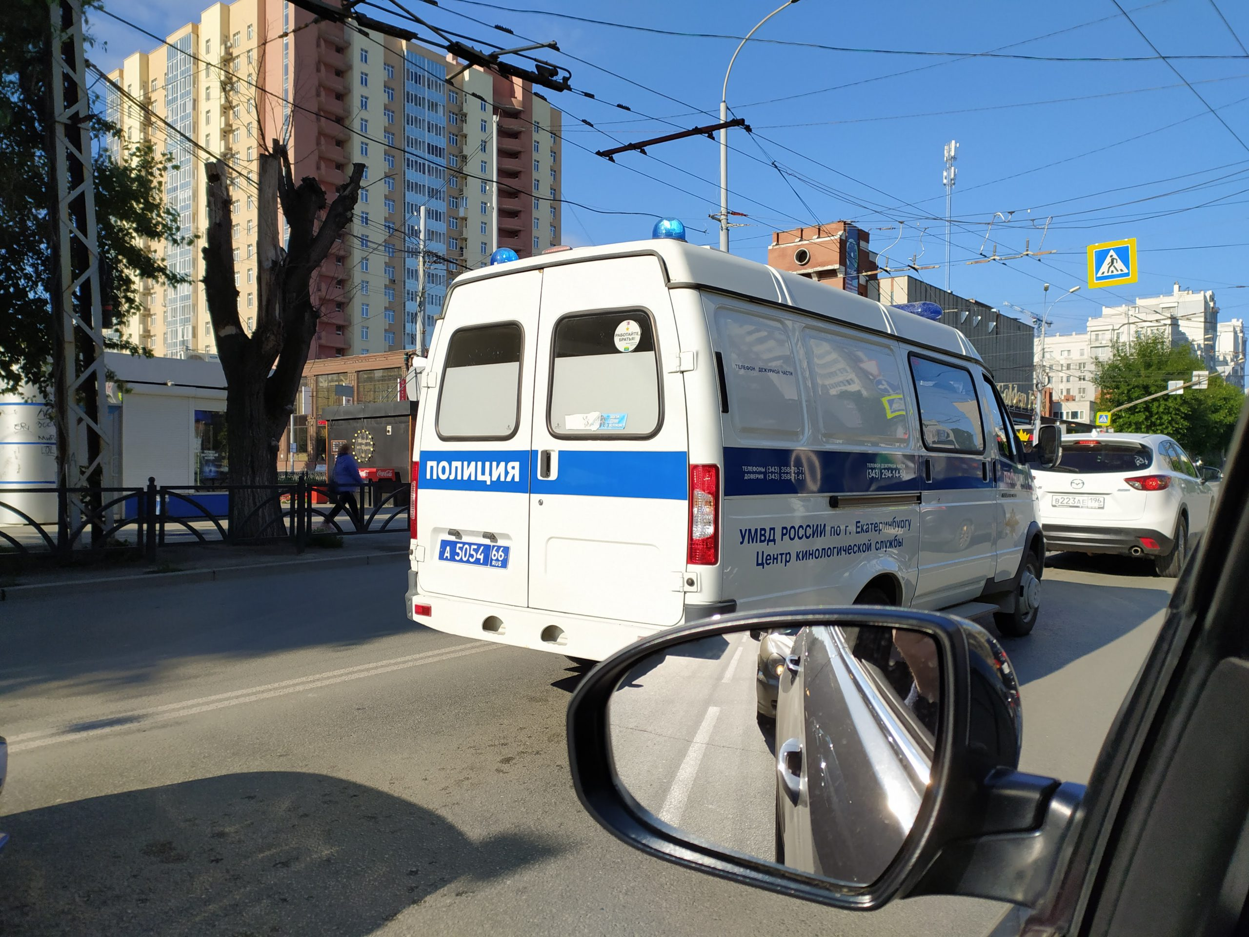 Московские следственные органы нагрянули в командировку в Екатеринбург. Незаконный допрос шел до 00.28