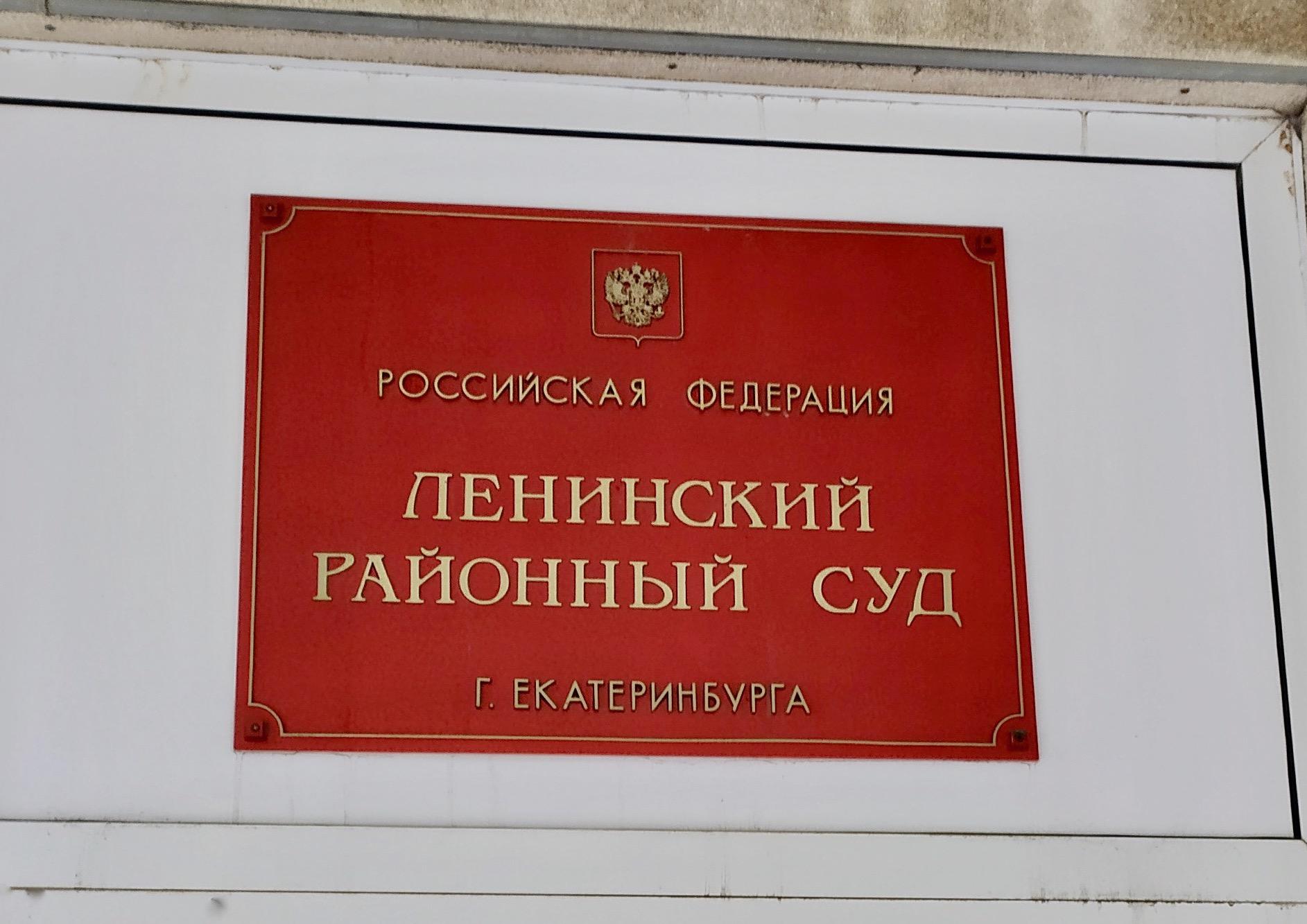 Без вынесения приговора прекращено уголовное преследование по ст. 264 УК. Полная, победа! 😇