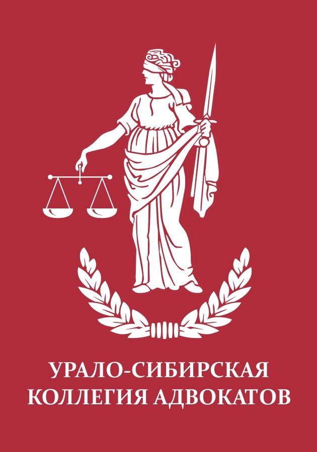 Защита по уголовному делу