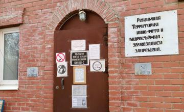 Закончилась встреча в ИК-2 и скромный адвокат уезжает в Свердловский областной суд.