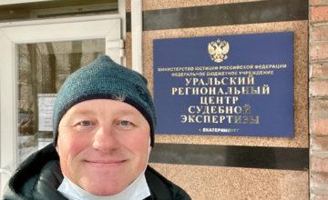 Адвокат обратился за консультацией к экспертам. Уголовное дело ст. 264 УК РФ нарушение ПДД.