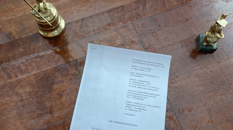 Между молотом и наковальней: приговором окрестили подзащитного на 15 лет л/с.Страшная 132 УК РФ.