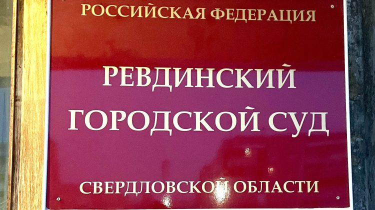 Судебное по ст. 264 УК РФ смерть человека в результате ДТП, в самом разгаре. Посмотрим, какое решение примет суд.